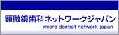 bn_microdentist.jpg